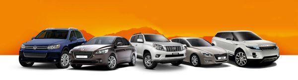 Le spécialiste de la location de voiture moyenne ou longue durée.Sociétés, Entreprises, Artisans, Professions libérales, de nombreuses solutions pour votre location automobile. Dans une entreprise, la mobilité est souvent un facteur déterminant ! Vous profitez de l'expérience d'un loueur de voiture à l'écoute des professionnels.Forts de notre expérience avec de...