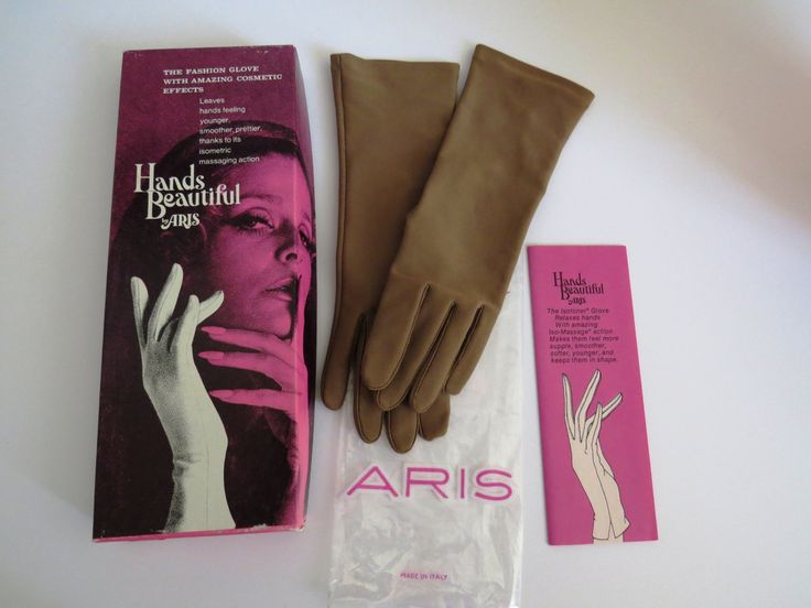 Vintage Cocoa Tan Gloves by Aris - Original Box - Stretch One Size 6 to 8 - Womens Accessories Church Wedding Bride Bridal Party - Gift by shabbyshopgirls on Etsy