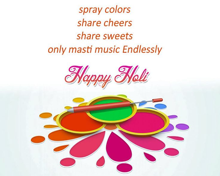 Happy Holi images free download 2018.holi festival images free download .holi photography.