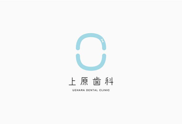 Smart dental clinic logo