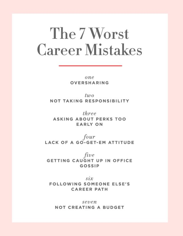 The 7 Career Mistakes Even Savvy Women Make