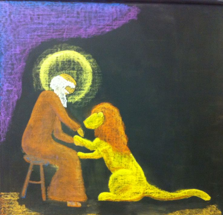 St. Jerome and the Lion, grade 2, Waldorf School of Atlanta