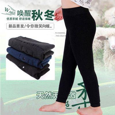 Дети ребенок плюс толстый бархат теплые штаны Qiuku мальчиков ребенка открывать файлы младенца хлопка гетры длинные брюки осенью и зимой - Taobao