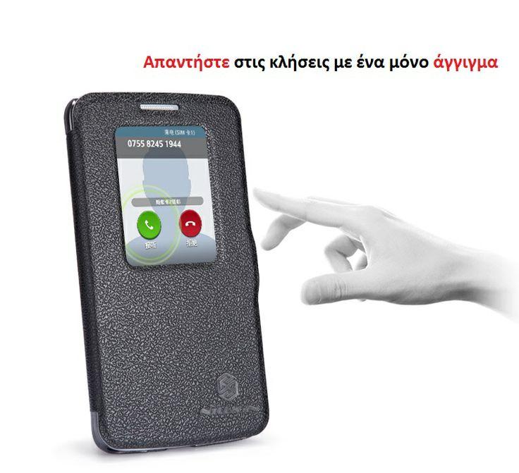 Θήκη Smart Cover Preview (Flip Case) OEM - Μαύρο (LG G2 Mini) - myThiki.gr - Θήκες Κινητών-Αξεσουάρ για Smartphones και Tablets - Χρώμα μαύρο