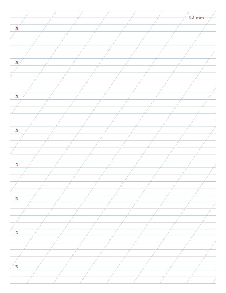 Free Printable Guide Sheets from anintran.com