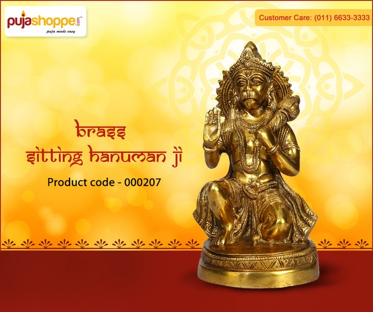 Get Online Brass Sitting Hanuman ji at Puja Shoppe. For more information please contact us: https://www.pujashoppe.com/contact-us/