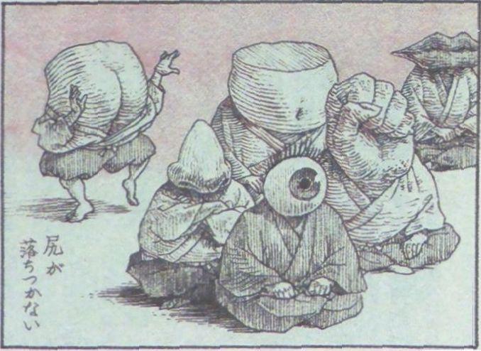 やんちゃな挿絵 親鸞 山口晃の不思議な世界 - yasbroのなんでmoかんでmo!         (2013.5.28start)