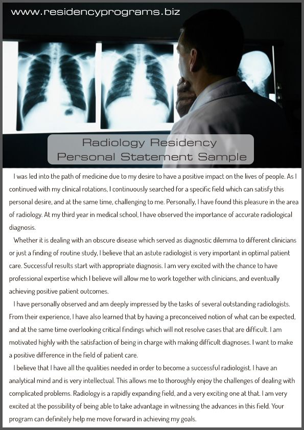 Radiology admission essay