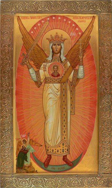 "икона божией матери благодатное небо  Icon of the Blessed Virgin Mary ""woman clothed with the sun""."