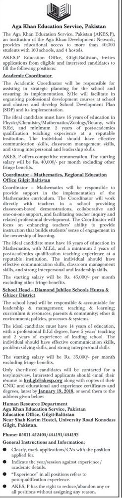 Gilgit-Baltistan Career, Educational & Social Forum: AGA KHAN EDUCATION SERVICE PAKISTAN ANNOUNCED A PO...