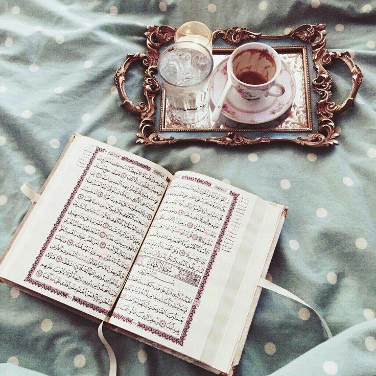 Pin By جوجو ايشي On Quran Majid Quran Book Quran Ramadan Quran