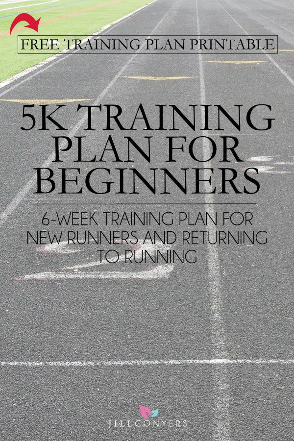 "Don't give up. Keep moving. Clear your mind of ""I can't"". Cross the finish line of your first 5K strong with this training plan. Pin it for later and download the free training plan printable at jillconyers.com"