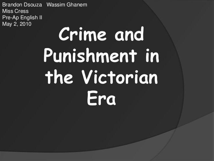victorian crime and punishment victorian  essay about crime and punishment suggested essay topics and study questions for fyodor dostoevsky s crime and punishment perfect for students who have to