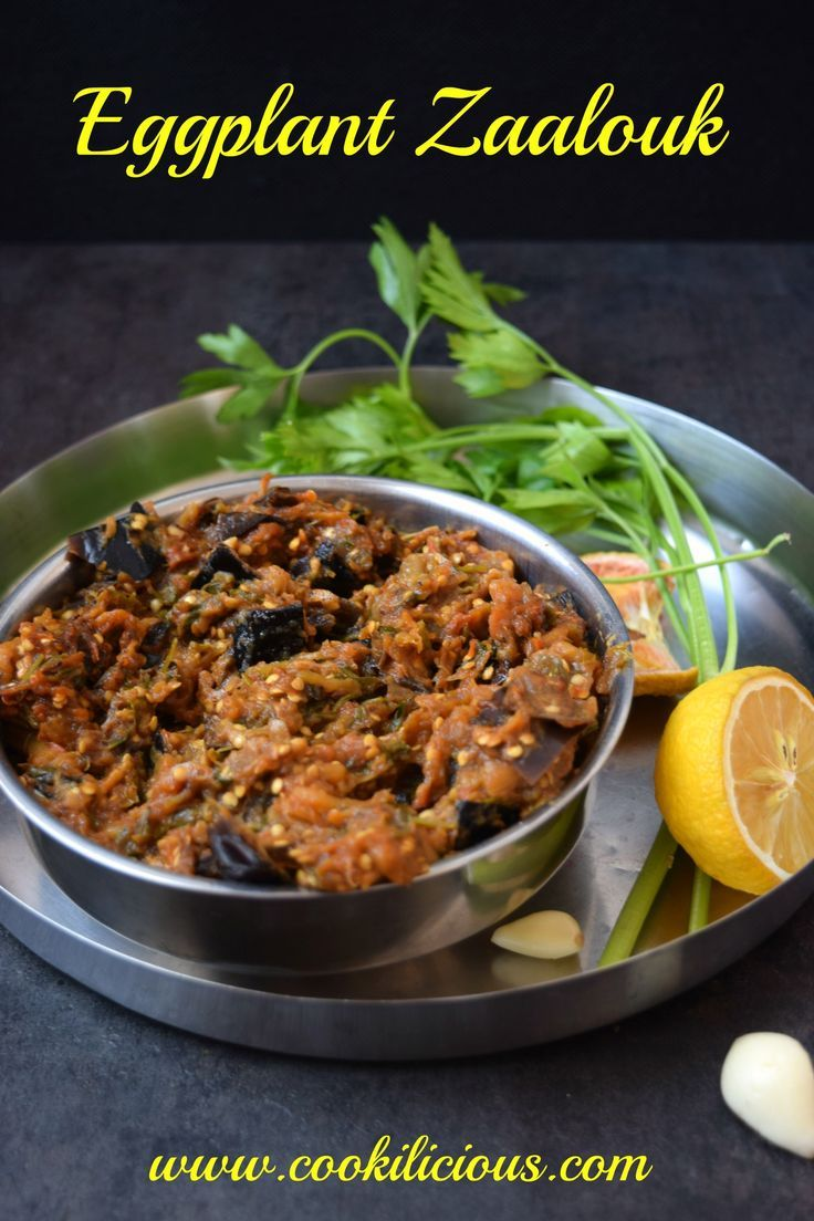Moroccon Eggplant Zaalouk - Zaalouk is a delicious Moroccan dish, which is often prepared with roasted eggplant & spices. Its served at the beginning of the meal as a salad or dip.