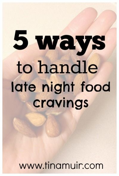 This article has great tips on how to prevent late night overeating. Love the fridge motivation, that helps to stop me in my tracks!