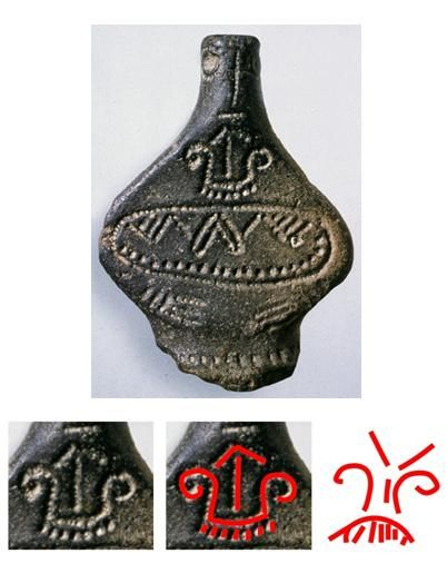 Idol antropomorf feminin Gârla Mare.
