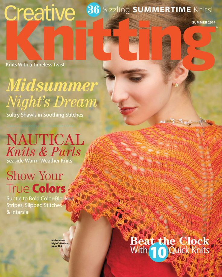 Creative Knitting - Summer 2014