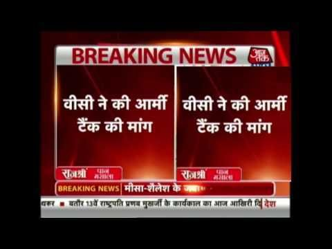 JNU Vice Chancellor Wants Tank On Campus To Remind Students Of Armys Sacrifices https://t.co/dwnIyCFBQb #NewInVids https://t.co/opwLPsW6OT #NewsInTweets