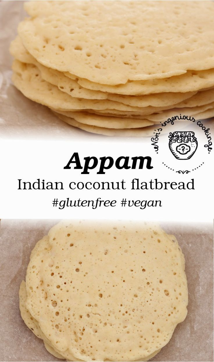 Appam - Indian coconut pancakes/flatbread (#glutenfree, #eggfree, #vegan recipe)