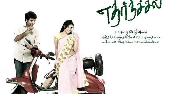 ethir neechal songs hd 1080p blu-ray tamil movies