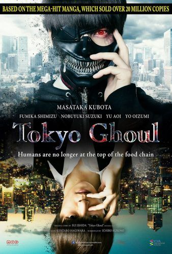 Live-action Tokyo Ghoul movie is coming to the Philippines this August