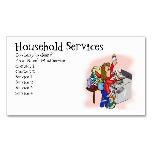 Household services business card template maid services for Cleaning business cards templates free