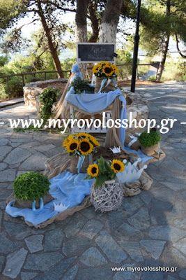 myrovolos : βάπτιση Γέννηση Θεοτόκου Εκάλη - Διόνυσος, θέμα κο...