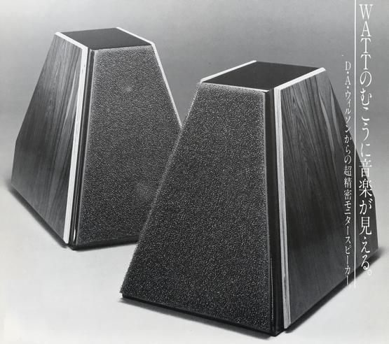 Neo Paradigm Studio: 464 Best Loudspeaker Design: Bookshelf, Monitors, Mounted