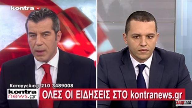 Δήλωση Ηλία Κασιδιάρη για το πόρισμα του Σύριζα στην εξεταστική επιτροπή για τα δάνεια κομμάτων – ΜΜΕ (ΒΙΝΤΕΟ)