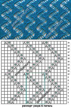 узор 468 очень ажурный   каталог вязаных спицами узоров