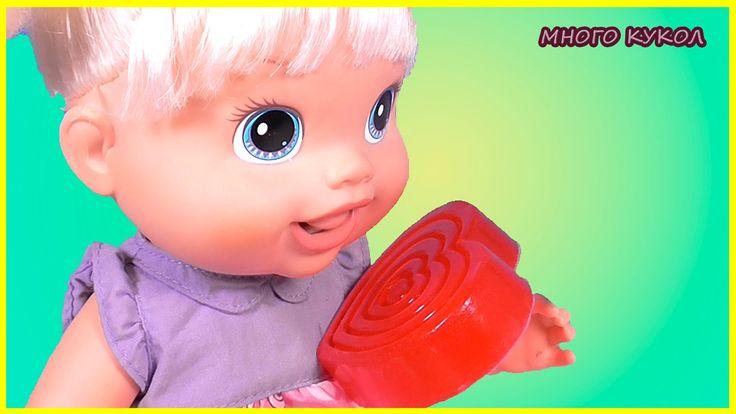 Куклы Пупсики Бэби Элайв Лиза делает мыло Видео с игрушками для детей До...