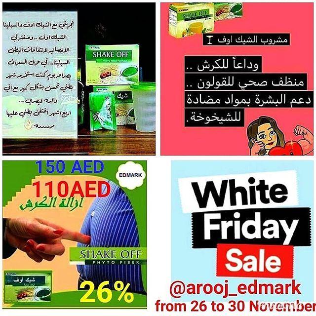 لحقوا علي العروض ضيفوها قبل الحذف شيك اوف الماليزي لازالة الكرش في 12 يوم Arooj Edmark Blackfriday بلاك فرايدي الجمعة White Friday Shake It Off Shakes