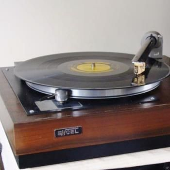 42 best The Wand on Cool Turntables images on Pinterest ...