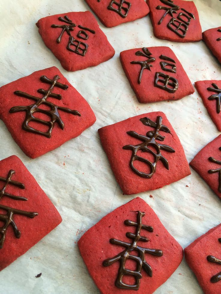 Happy Chinese New Year! Chinese Couplet Cookies Recipe 春聯餅乾