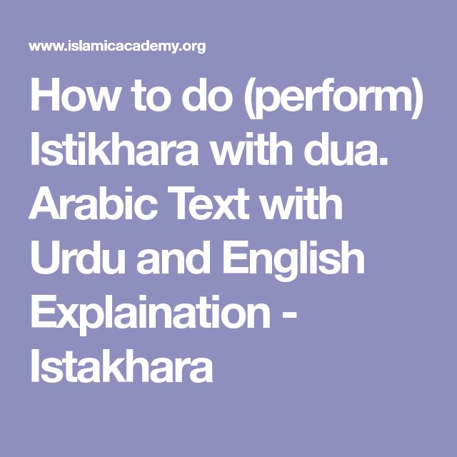 How to do (perform) Istikhara with dua. Arabic Text with Urdu and English Explaination - Istakhara