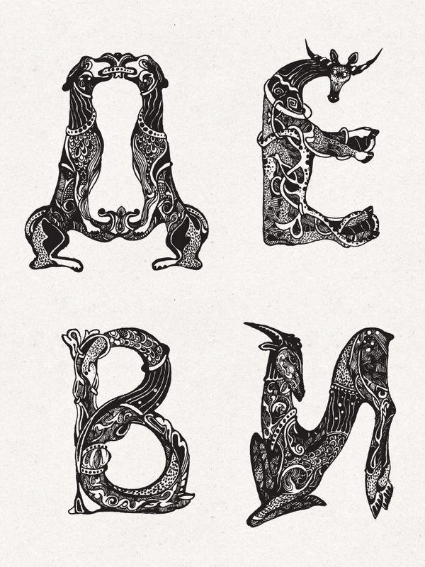 Letters (detail) Accident #font based on Ukrainian fairy tales.  #InnaIndichenko #art #ArtUkraine #illustration #drawing, #fairytail #typography