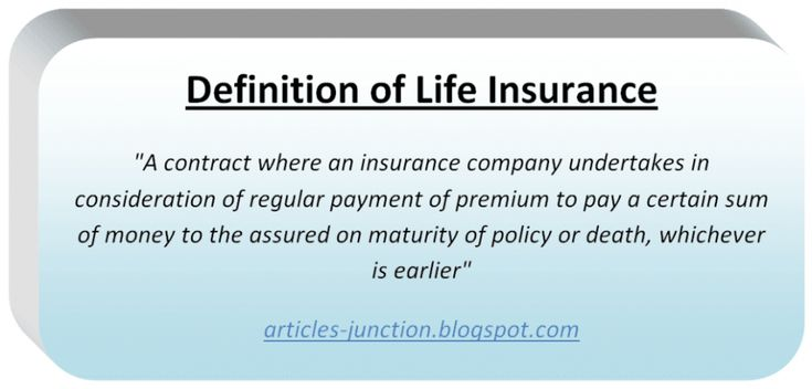 Is insurance policy definition still relevant insurance