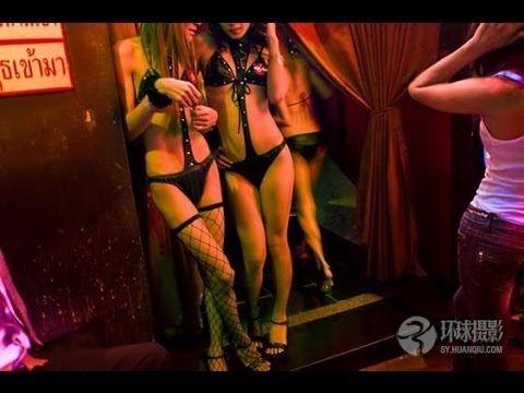 Reportage La Prostitution en France 2013 COMPLET - YouTube