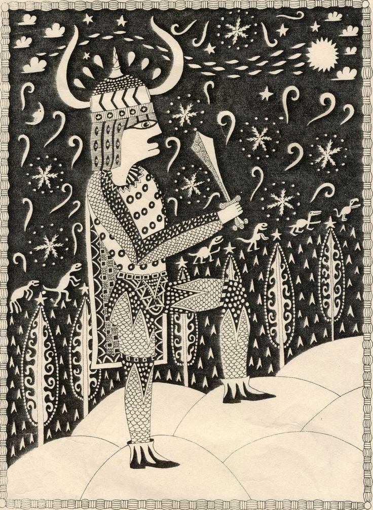 Knight (c1982)