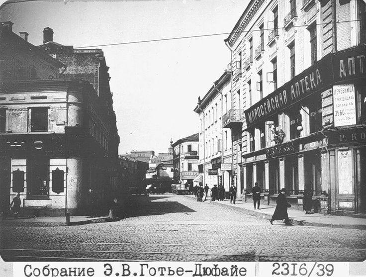 Маросейка. Златоустовский большой переулок 1913 год..