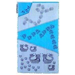 Nazar Perdesi Veliye Martı Özel Tasarımı %100 pamuklu kumaş (tülbent)