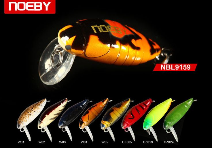 NOEBY insect lures are the best lures that you can have for your fishing.With a wide range of fishing products we are the #1 online fishing store of Australia.Order your lures now.