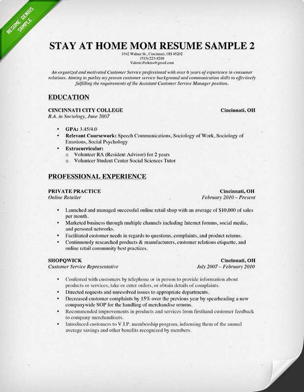 stay at home mom resume some experience 2015
