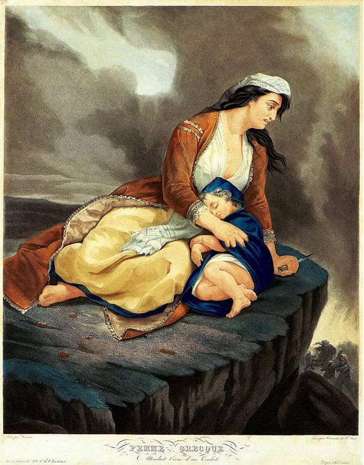Henri Decaisne (1799-1852)-Femme Grecque, attendant l' issue d' un combat (Παρίσι, Basset, 1827)