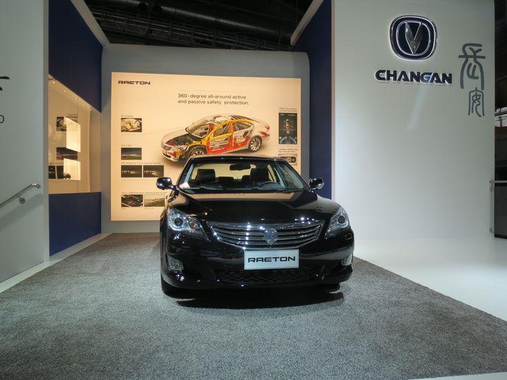 Der var et enkelt bilmærke, Changan, som havde vovet sig til IAA 2013. Dog i beskedne rammer på 1. sal af Hal 3. Deres biler ligner alle de andre kinesiske biler. Det kunne lige så godt være Geely, Cherry, Great Wall eller noget andet.