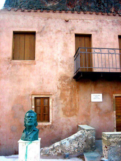 Giannis Ritsos house...