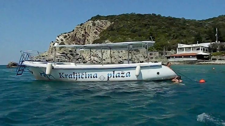 Travelling in Montenegro 2016 - Excursion: Fish picnic next to Canj - ep...