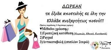 www.noras4seasons.gr