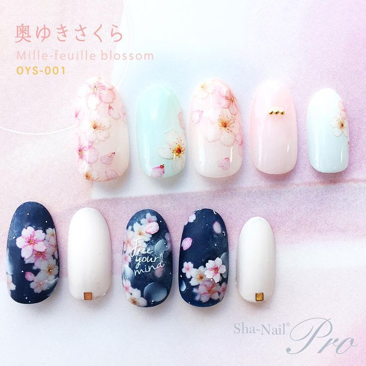 """364 Likes, 1 Comments - Sha-Nail Pro Official 写ネイル公式 (@shanailpro) on Instagram: """"2017新作発表♡ 春コレクション第一弾 -奥ゆきさくら- OYS-001 . 技要らずに奥ゆきのある、桜アートができちゃうシートが登場…"""""""