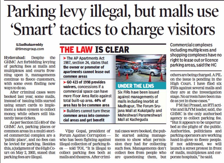 Some Commercial malls and Multiplexes in Hyderabad have started using smart cards to implement a token system to collect money instead of issuing bills, while others still blatantly issue tickets. The malls are using these smart ways after criminal cases were booked against some malls last year. #LegalLawyersinHyderabad        #LegalAdvocatesinHyderabad #AbhayaLegalServices                 #LegalServicesinHyderabad